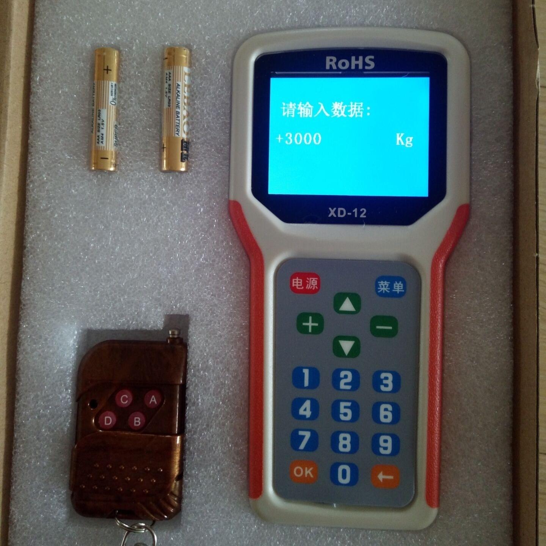 電子秤遙控器的功能特性