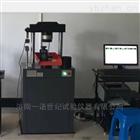 油田固井水泥专用压力试验机