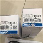 OMRON固态继电器安装手册