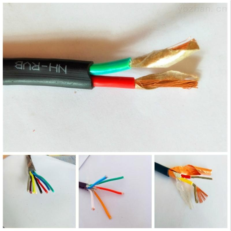同轴射频电缆SYV-75-7系列