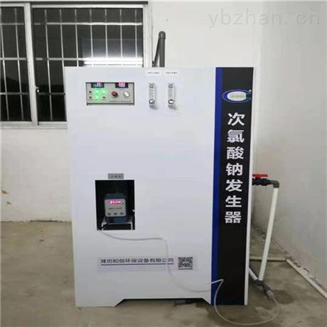 电解法次氯酸钠发生器-自来水厂消毒设备