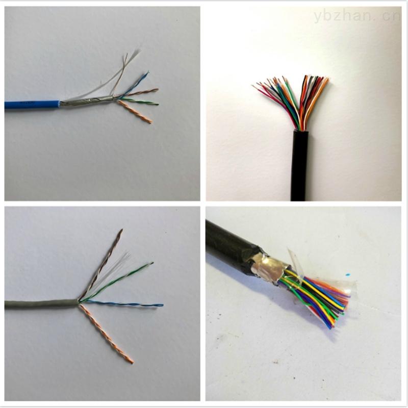 VV3*25 銅芯電力電纜價格