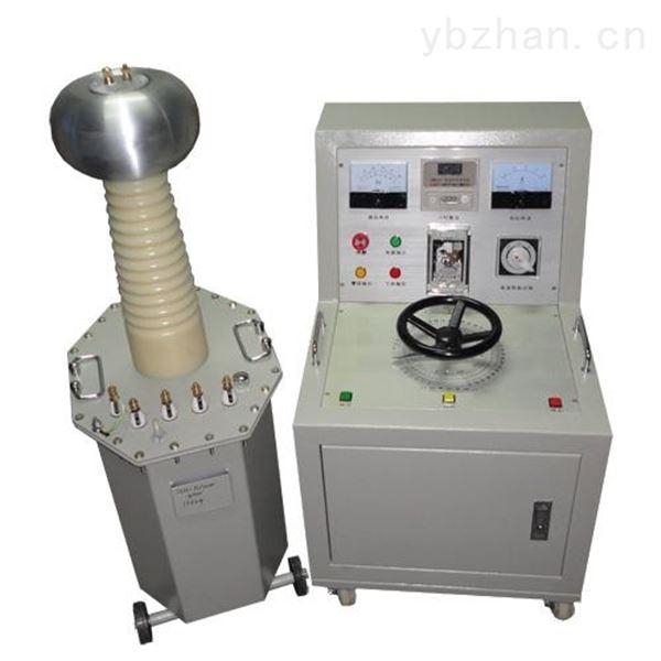 油浸式高压交流试验变压器