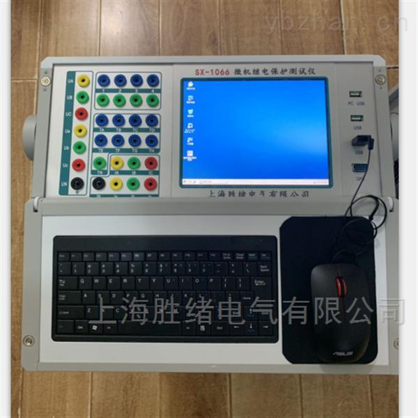 微电脑继电保护测试仪厂家