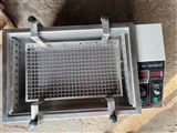 油浴振荡器
