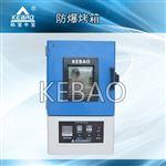 液晶恒溫焗爐真空無塵烤箱干燥烘箱測試標準