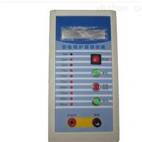 漏电保护测试仪原理