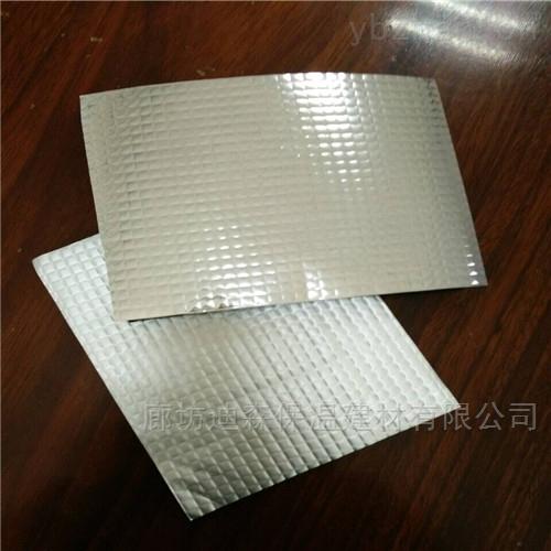 A级橡塑保温板厂家批发供应商