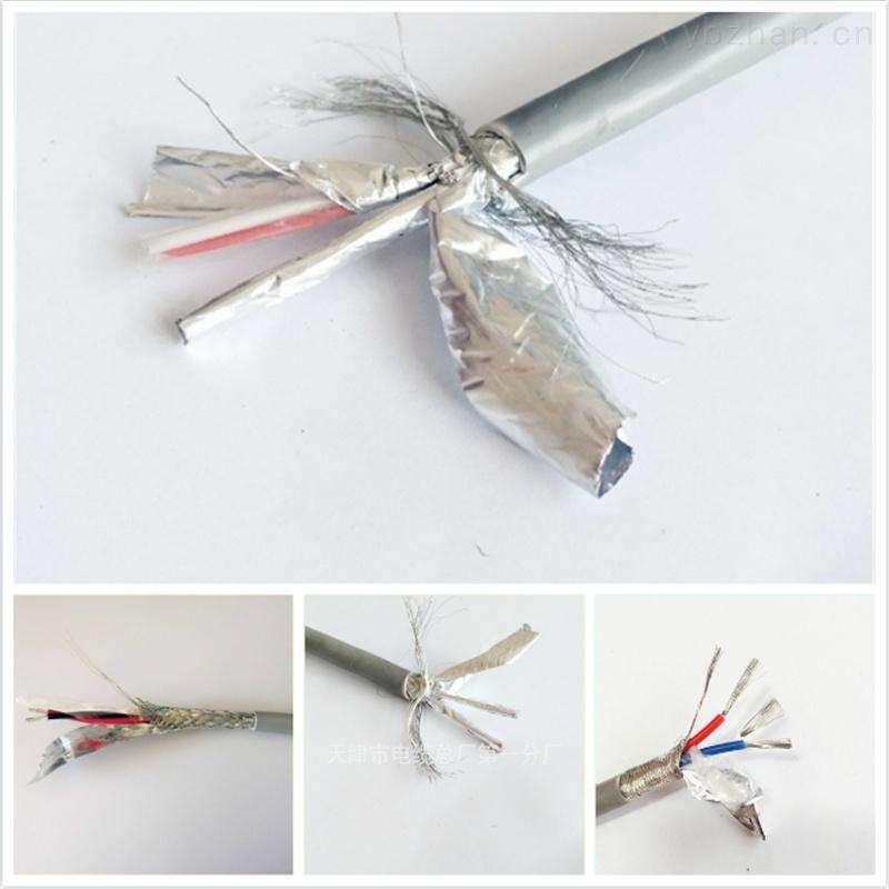 YJV32低壓交聯電力電纜0.6/1kV