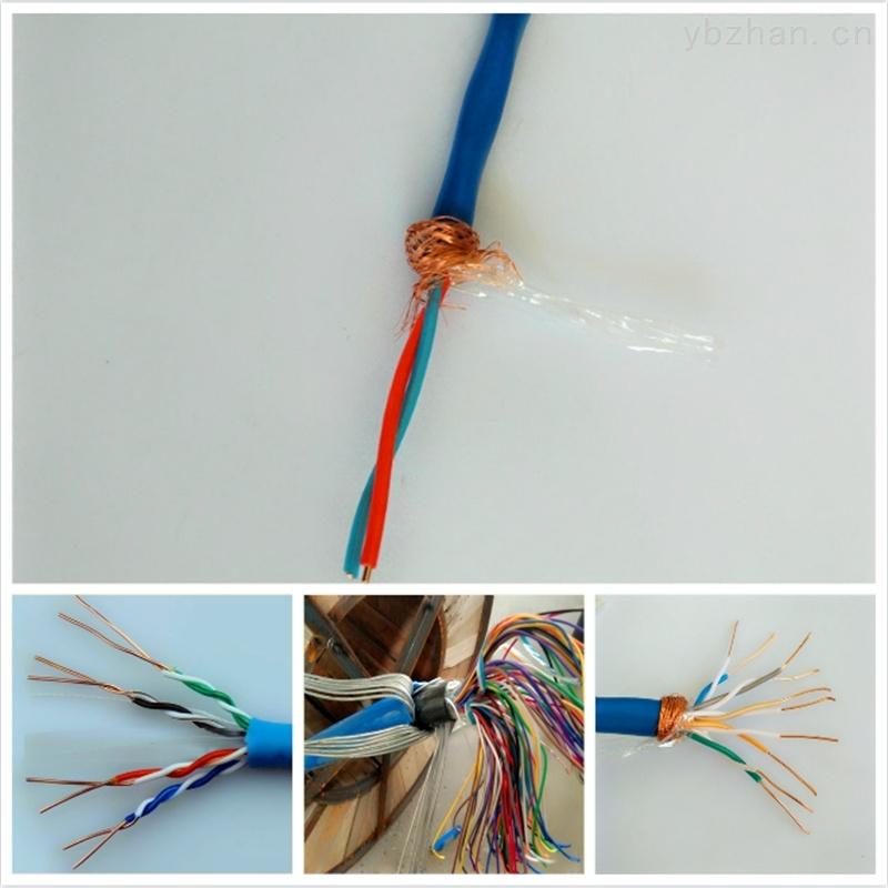 矿用防爆通讯电缆MHYV