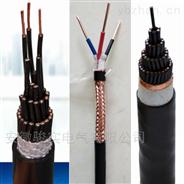NH-KFFP控制電纜
