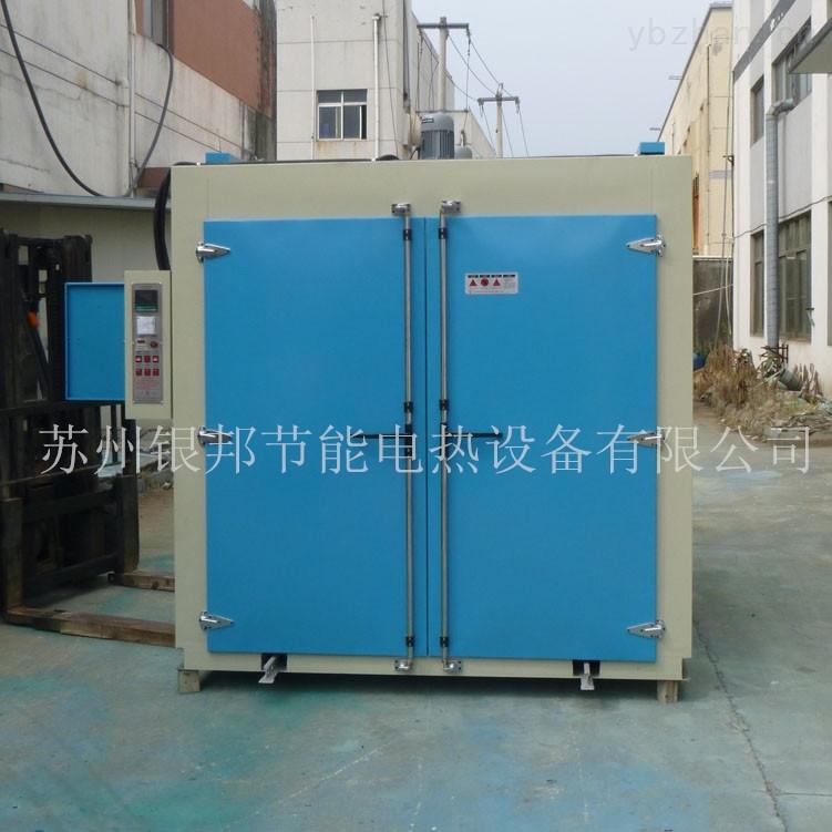 工業變壓器烘箱 變壓器鐵芯預熱烘箱 漆包線固化專用烘箱