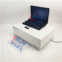 实验室水质总油测定仪红外分光测油仪