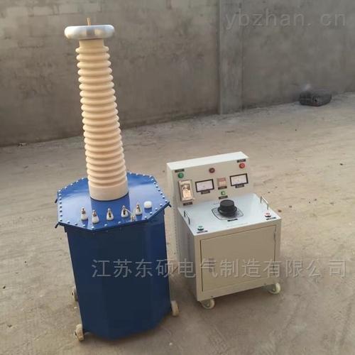 程控工频耐压试验装置承装修试三四五级