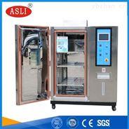 TH-404-C恒溫恒濕試驗箱