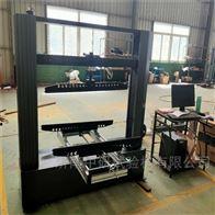 1吨瓷砖石膏板电子抗折试验机
