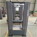 墻體保溫材料專用試驗機