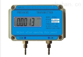 YB-150微压精密压力表