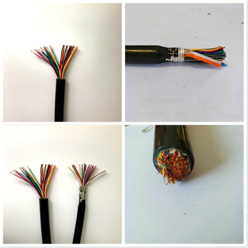 矿用通讯电缆MHYVRP1X4X7/0.37