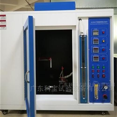 UL94水平垂直燃燒試驗機使用