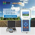 土壤水分测定仪报价