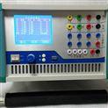 手持式光数字继电保护测试仪生产厂家