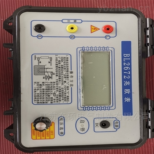 江苏办理五级承装试电力资质许可证要多久