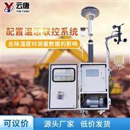 商砼廠混凝土攪拌站粉塵監測儀