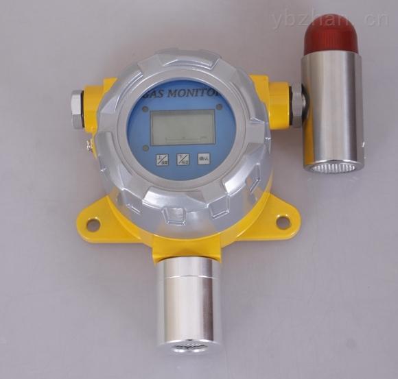 氫氣氣體探測器氣體報警裝置