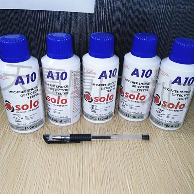 英国solo A10气溶胶烟雾测试剂
