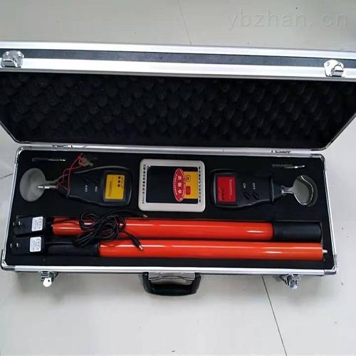 国测供应无线语音核相仪