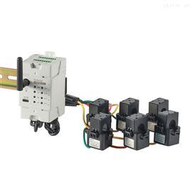 ADW400分表计电环保监测模块磁钢取电多回路电表