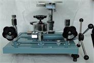 YS-6/60/600标准活塞式压力计