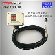 热式风速仪 除尘设备 分体风速传感器