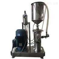 石墨烯粉体制造设备分散机