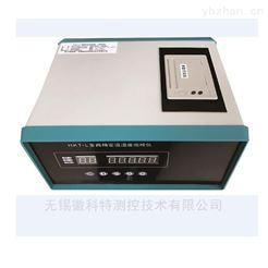 HKT-L多通道高精度温湿度多路巡检仪