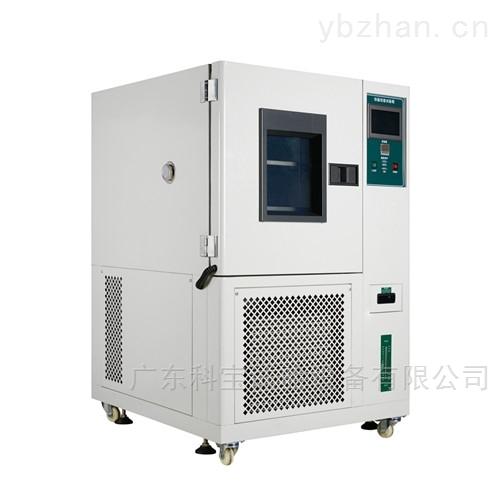 東莞高低溫濕熱試驗箱生產廠家