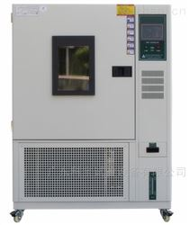 高低温试验箱/高温低温箱