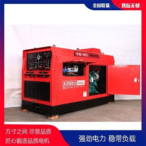 500A柴油发电机带电焊一体机参数