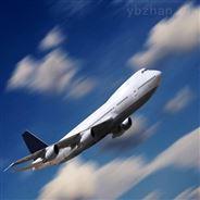 飛機結構用合金鋼耐腐蝕檢測機構