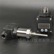 GW-200 小巧型溫度變送器