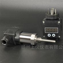 GW-200 小巧型温度变送器