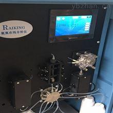 CODCOD/氨氮/总磷TN在线分析仪使用说明