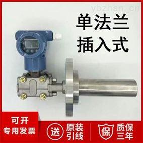JC-3000-DC-FBHT单法兰插入式压力变送器厂家价格压力传感器