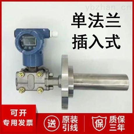 单法兰数字液位计厂家价格4-20mA DN50 DN80