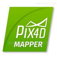 無人機后處理軟件Pix4Dfields技術參數