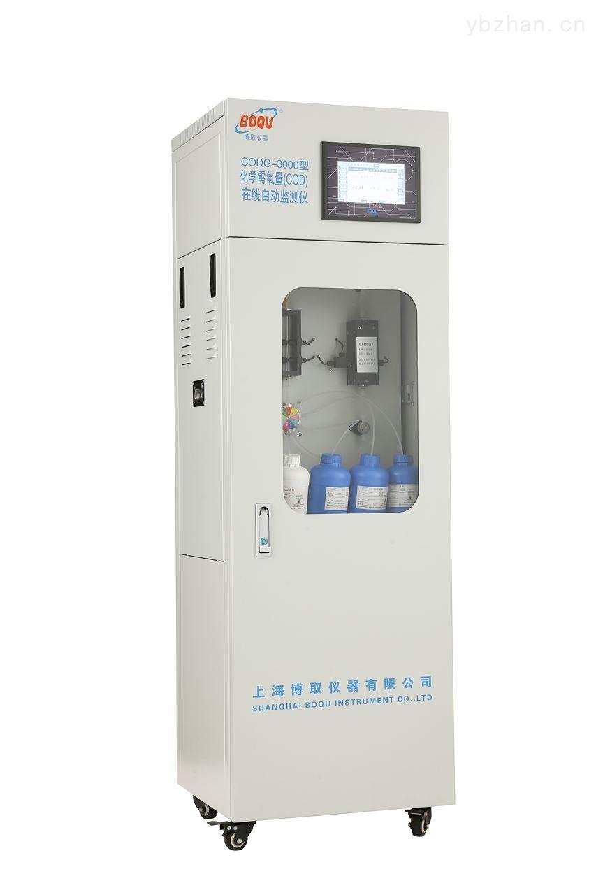 化学需氧量在线BOD监测仪