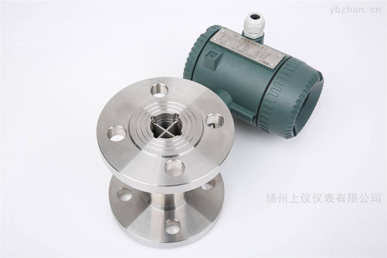 MX-LL-116-03 智能液體渦輪流量計