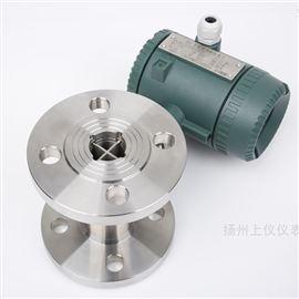 MX-LL-116-03智能一体化涡轮流量计