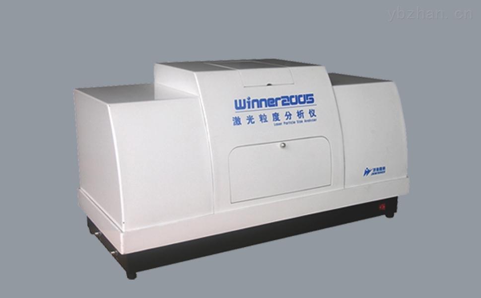 winner2005-智能型濕法寬分布激光粒度儀
